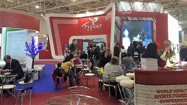 MITT Moskova Turizm Fuarı 2017