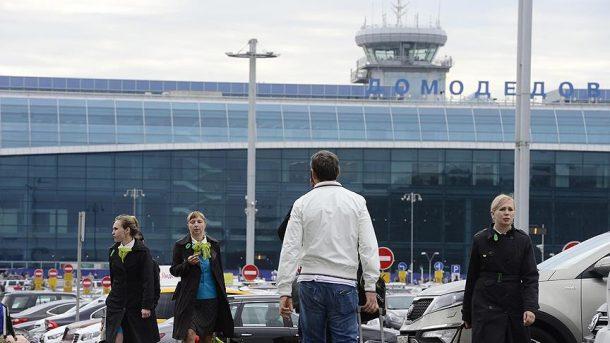 Türkiye Rusya Charter Uçuşları