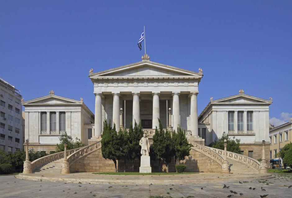 Yunanistan Üniversiteleri