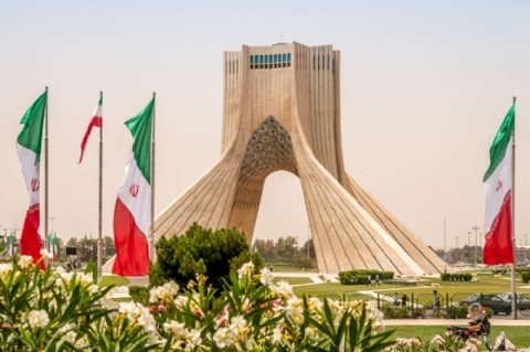 İran Turizm Fuarı