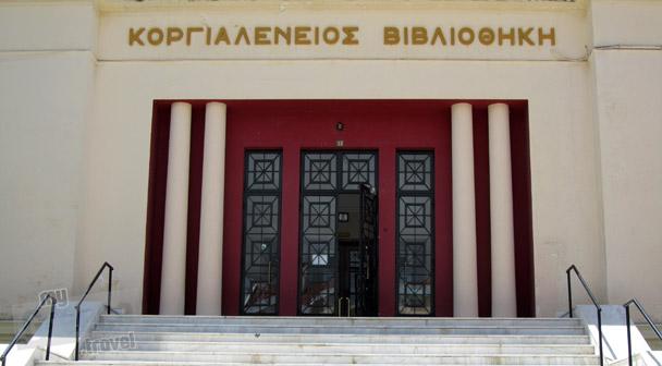Korgialenios Kültürel Geleneksel Müze