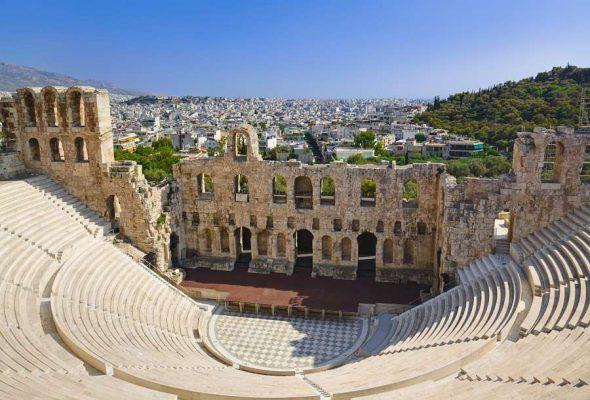 Odeon Tiyatrosu Atina