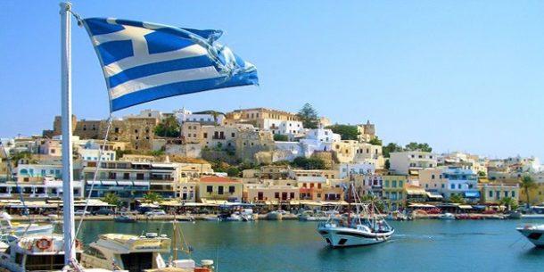 Yunanistan Gayrimenkul Fiyatları