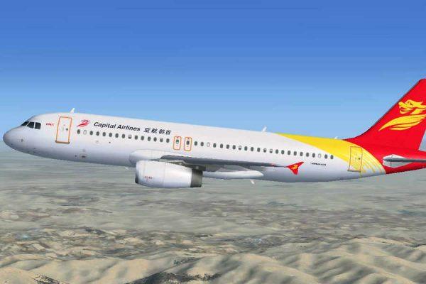 Beijing Capital Havayolları
