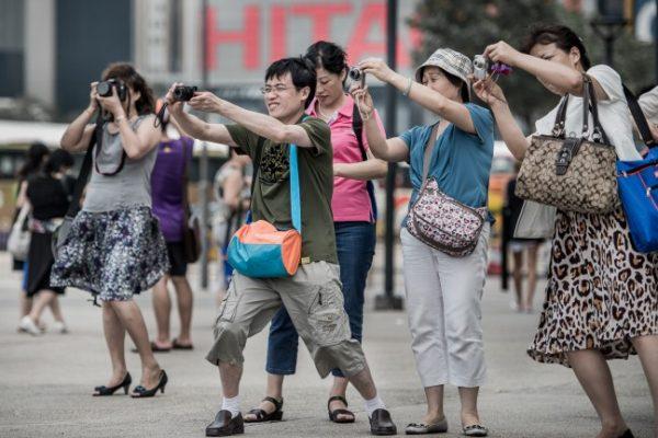 Çinli Turistler