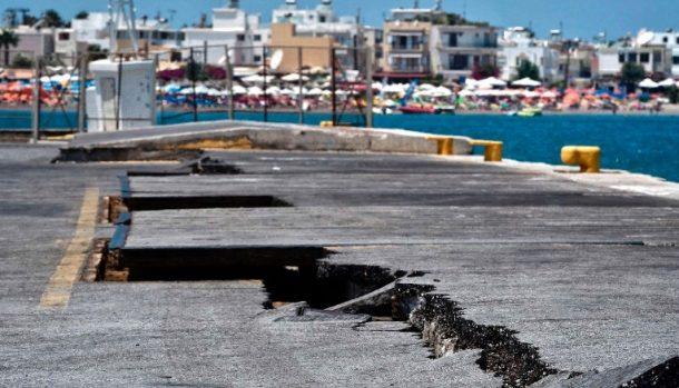Kos Adası Deprem