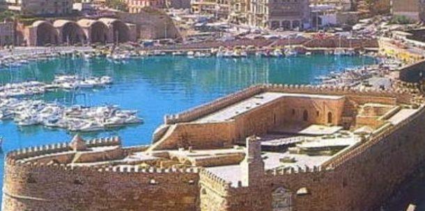 Venedik Kalesi Girit