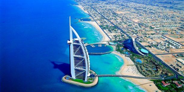 Dubai Sürdürülebilir Turizm