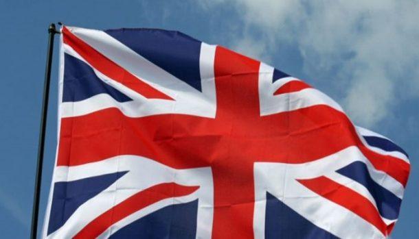 Çevrimiçi Seyahat İngiltere