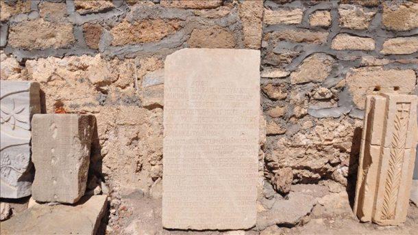 Roma İmparatoru Mektubu