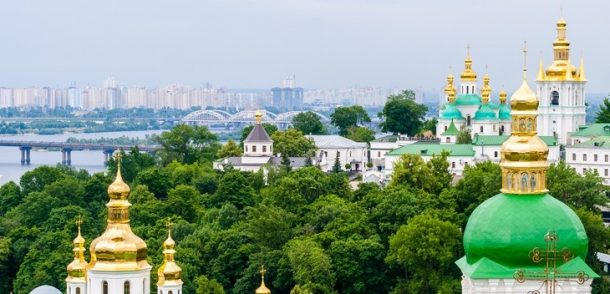 Kiev Ukrayna