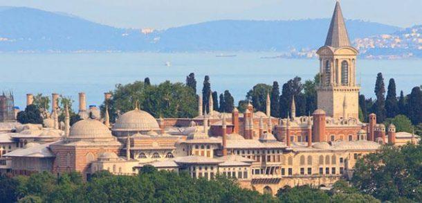Topkapı Sarayı Hasbahçe
