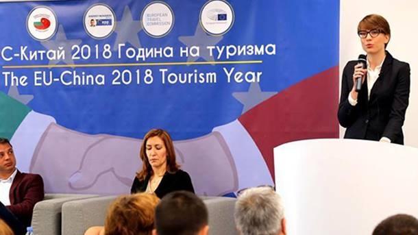 Çin-AB Turizm Yılı Venedik'te Açıldı