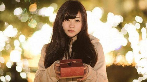 Japonya Sevgililer Günü kutlanıyor