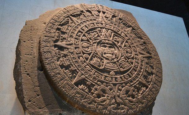 Antropoloji müzesi
