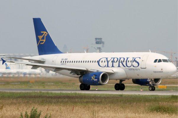 Kıbrıs Havayolları arkasında 10 milyon euro borç bıraktı