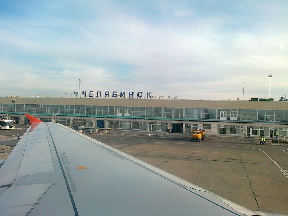 Limak, Rusya'daki Chelyabinsk Havalimanı ihalesini de aldı