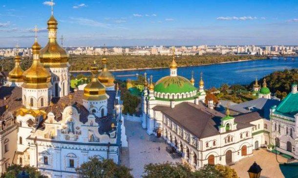 """""""Parkın içindeki şehir Kiev"""