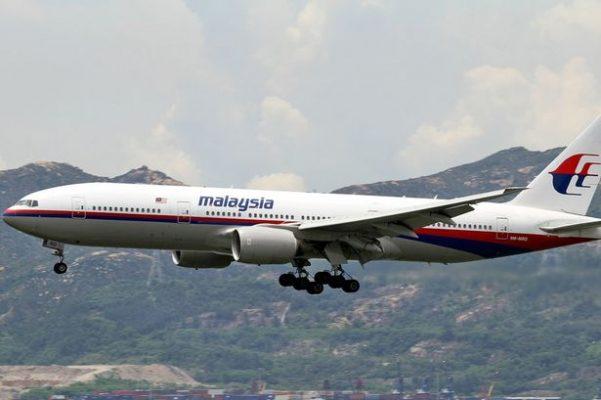 Kayıp Malezya uçağı ile ilgili ilginç iddia!