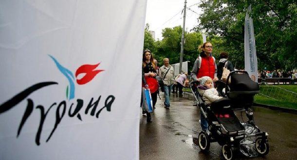 Moskova Türkiye Festivali hazırlıkları sürüyor