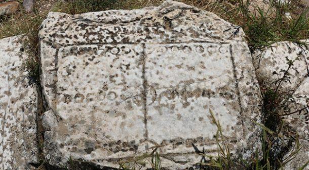 2000 yıllık Afrodisyas Stadyumu'nda kombine izlerine rastlandı