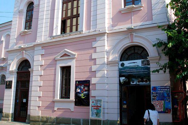 Burgas Arkeoloji Müzesi