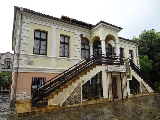 Burgas Etnografya Müzesi