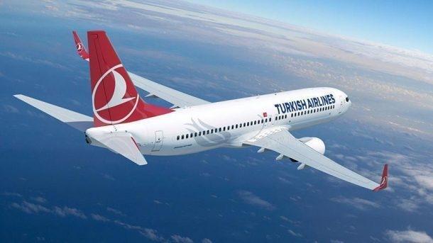 Türk Hava Yolları yeni bir şirket daha kurdu!