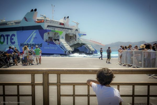 Yunanistan'da feribot seferlerine grev tehdidi!
