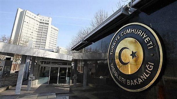 Dışişleri Bakanlığı'ndan Türk vatandaşlarına seyahat uyarısı geldi!