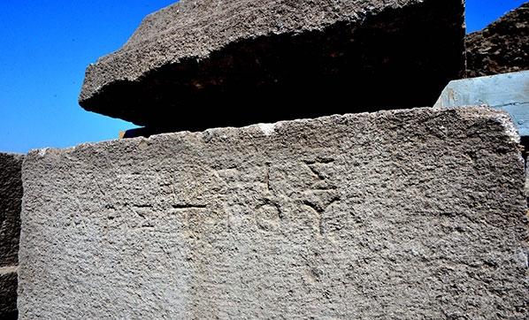 Assos'ta Aristios Ailesi'nin 21 bireyinin 2300 yıllık mezarı bulundu!