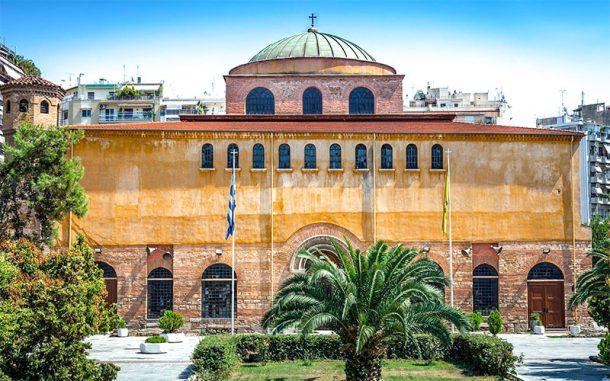 Unesco'nun listesindeki yapı Ayasofya