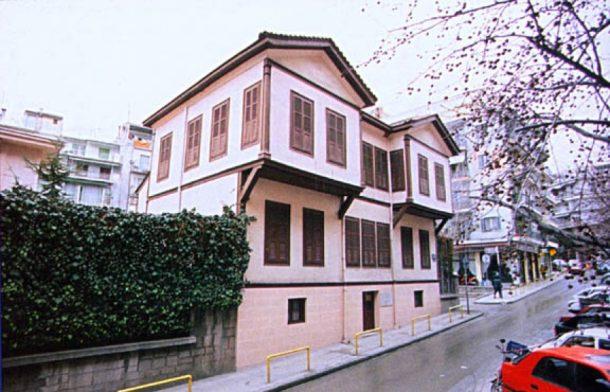Selanik'te ilk gezilecek yer tabii ki Atatürk Evi