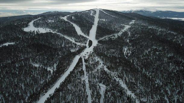 Sarıkamış Cibiltepe Kayak Merkezi