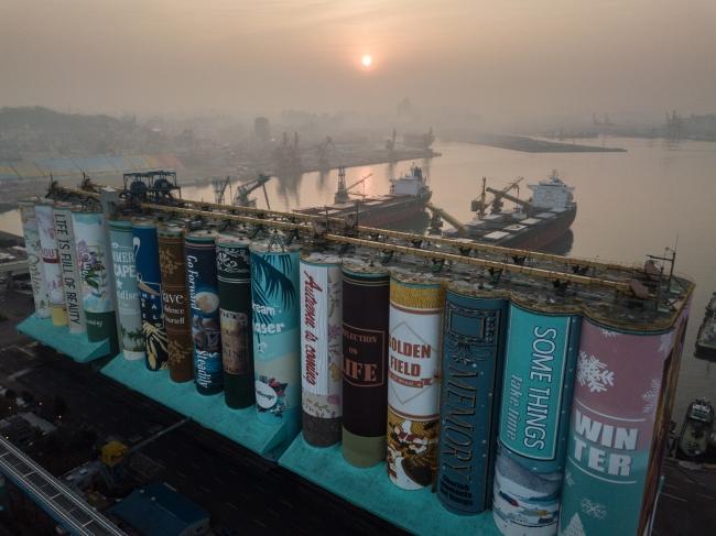 Güney Kore tahıl deposu sanat eserine donuştü