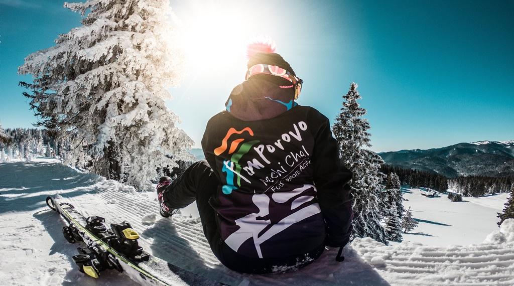 Pamporovo Kayak Merkezi - Bulgaristan