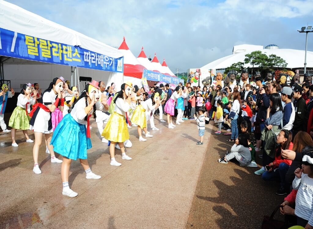 Andong Uluslararası Maske Dansı Festivali
