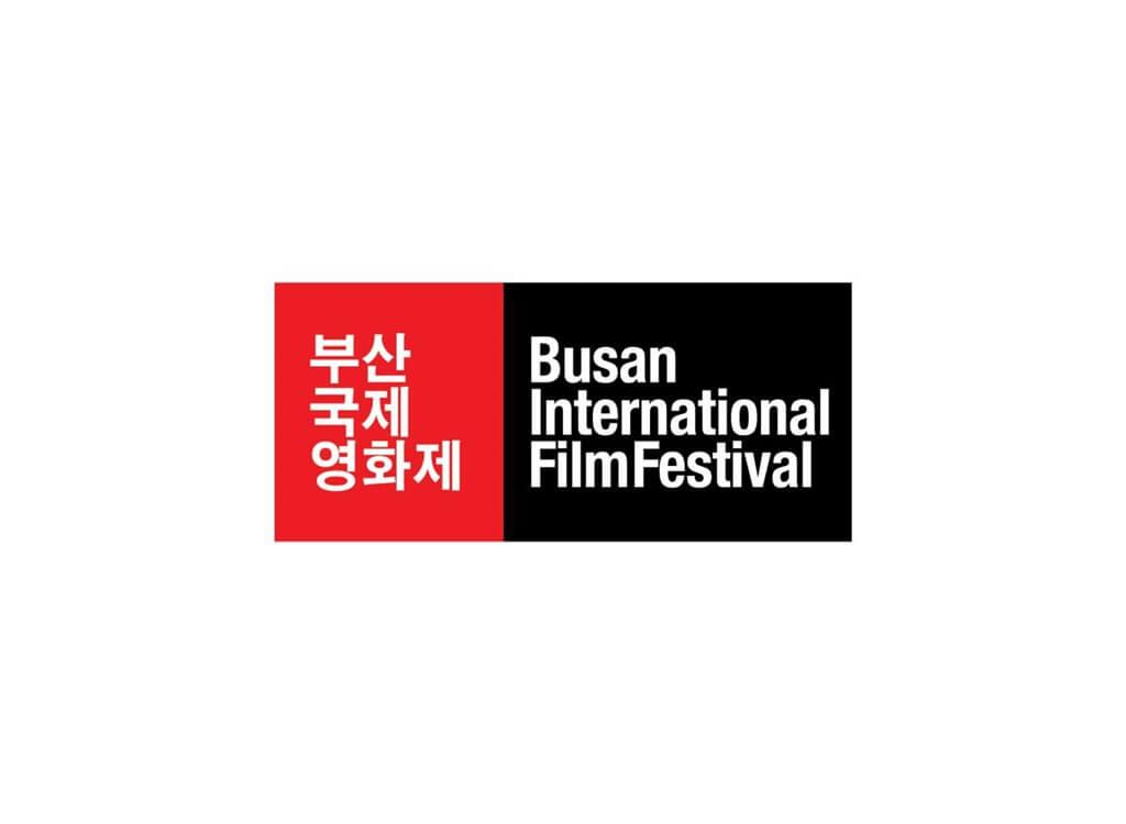 Busan Uluslararası Film Festivali