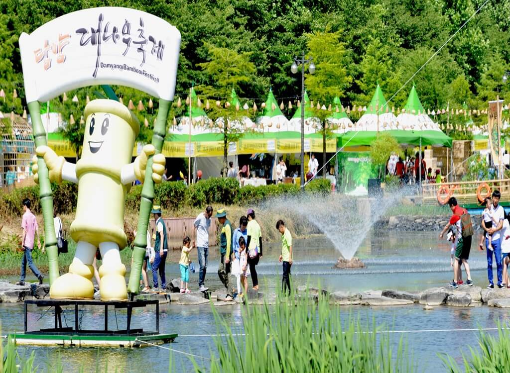 Damyang Bambu Festivali