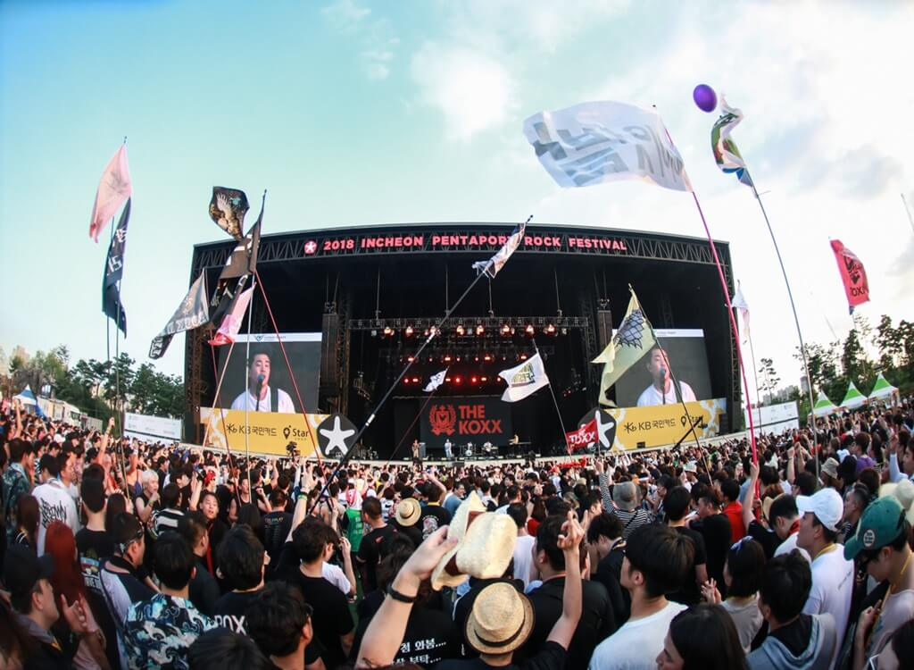 Incheon Pentaport Rock Festivali