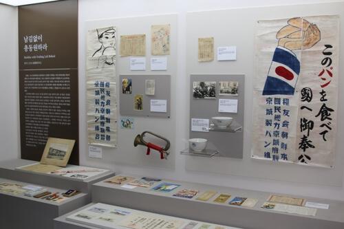 Kore'deki Japonya Sömürüsünün Tarihi Müzesi