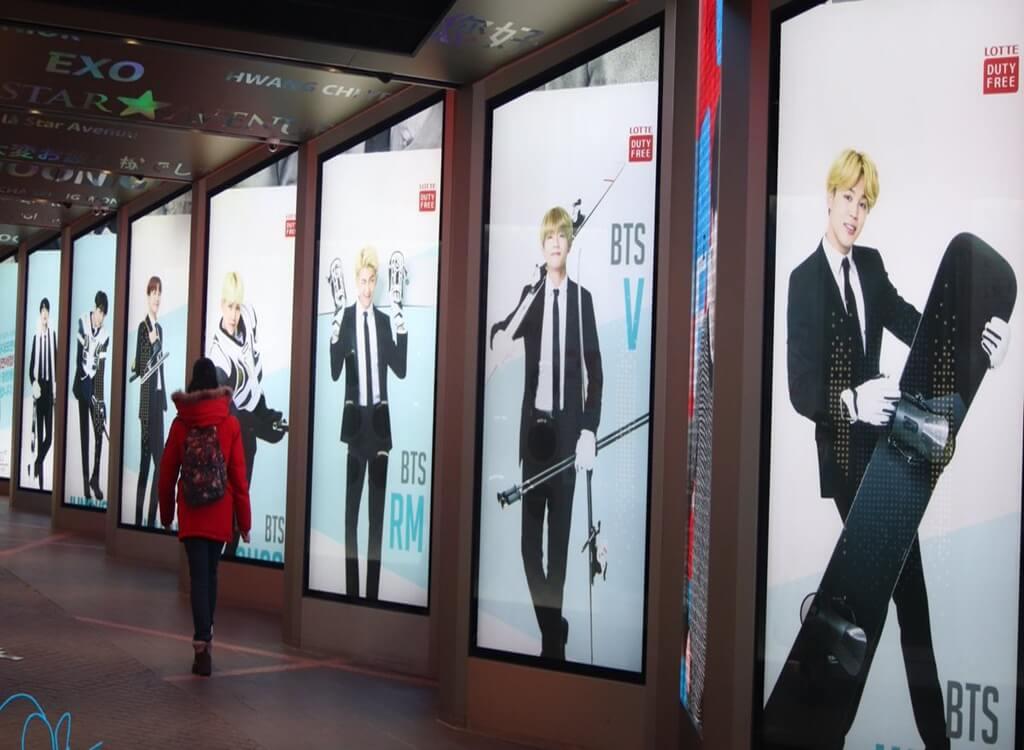 Lotte Mağazası'ndaki Yıldızlar Galerisi