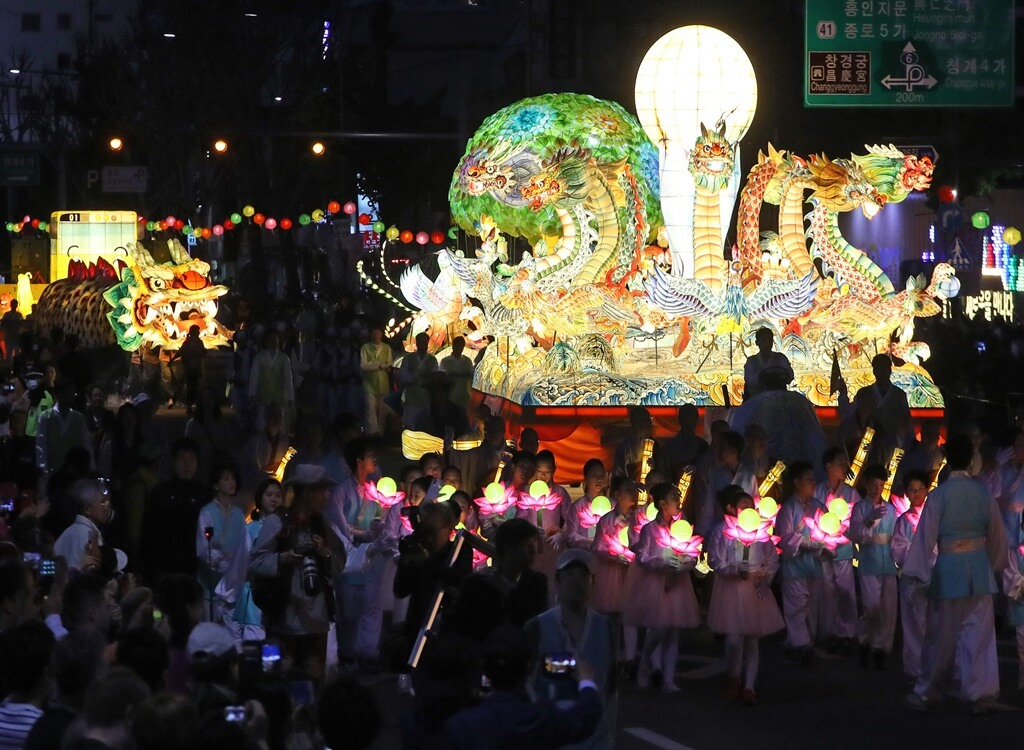 Lotus Fener Festivali