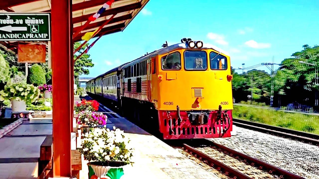 Bangkok-Pattaya tren Seyahati