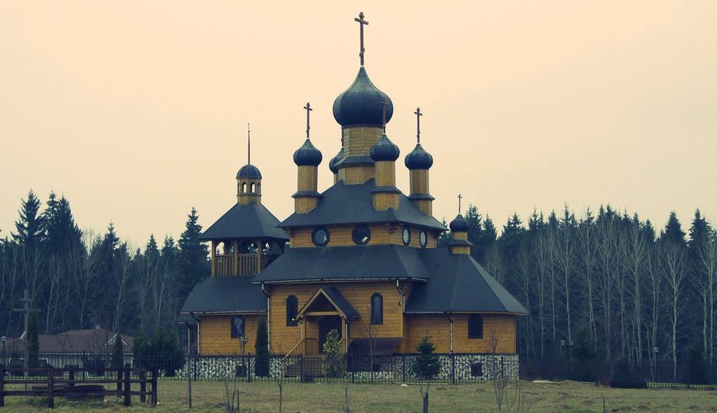 Belarus Gezilecek Yerler: Dudutki