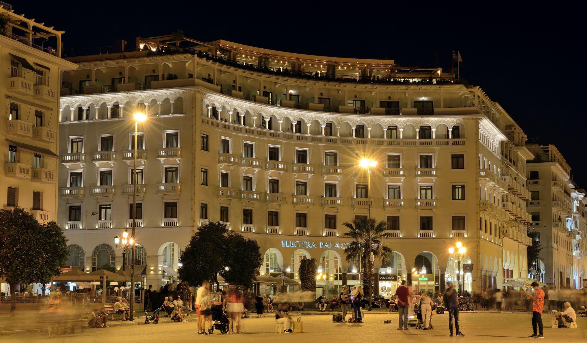 Selanik Gezilecek Yerler: Aristotelous Meydanı